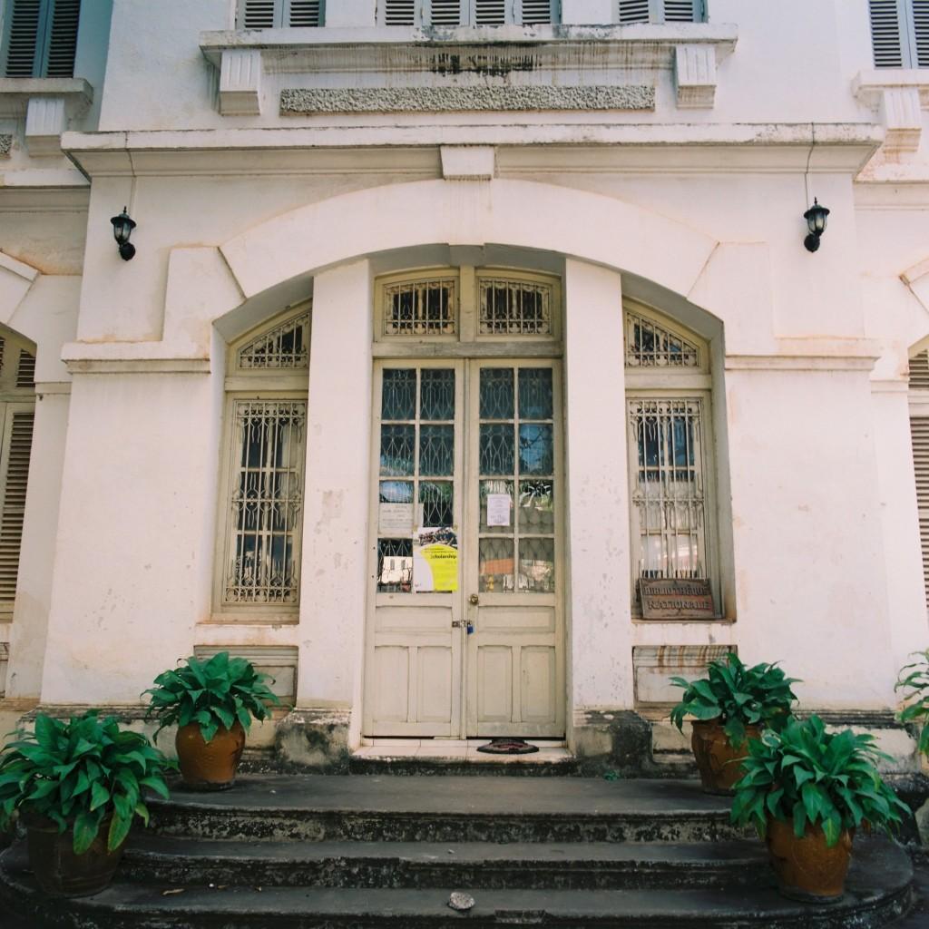 """Bibliotheque Nationale"" in Vientiane/これはヴィエンチャンの図書館"