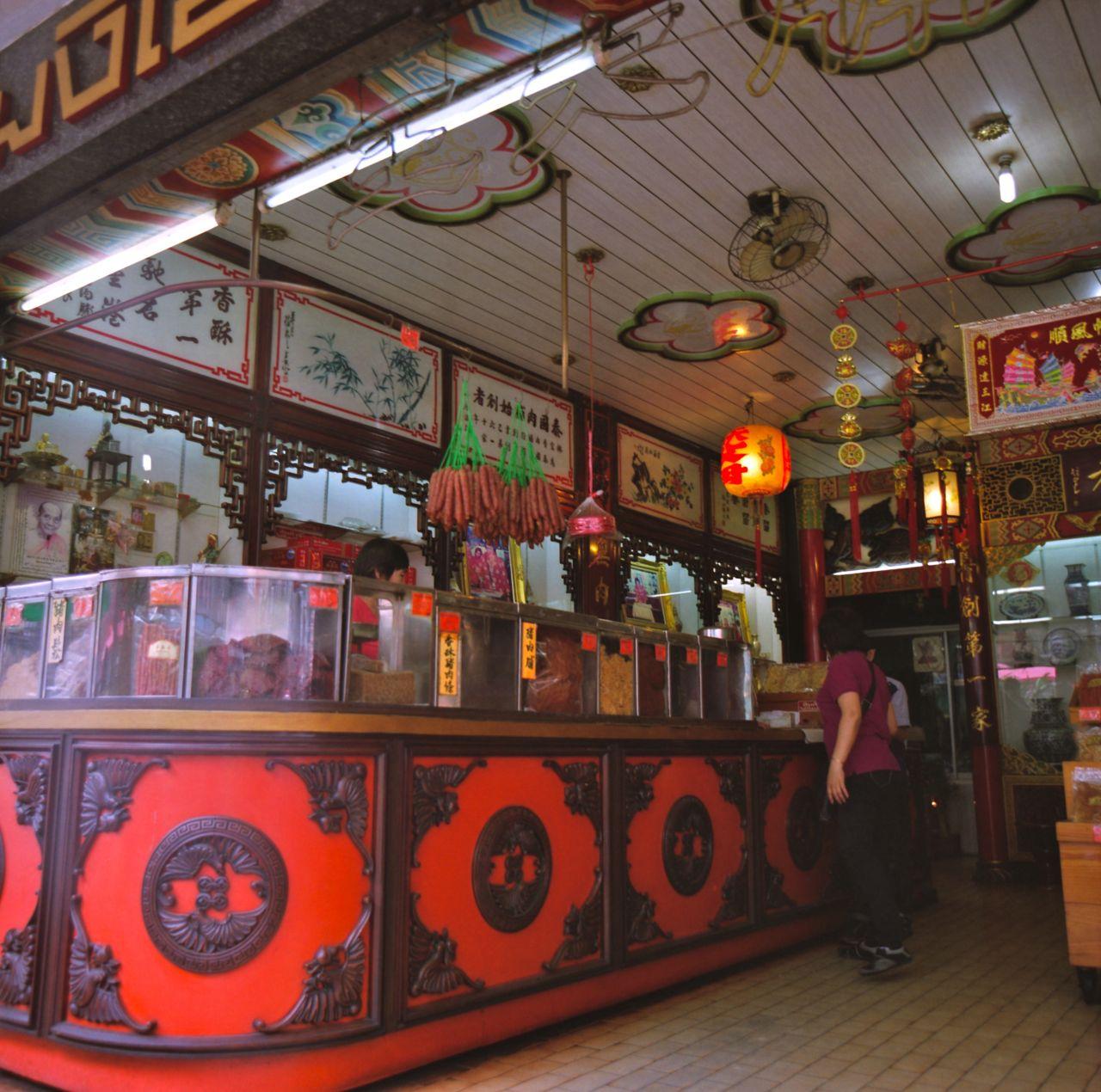Yaowarat (Chinatown), Bangkok | July 2014