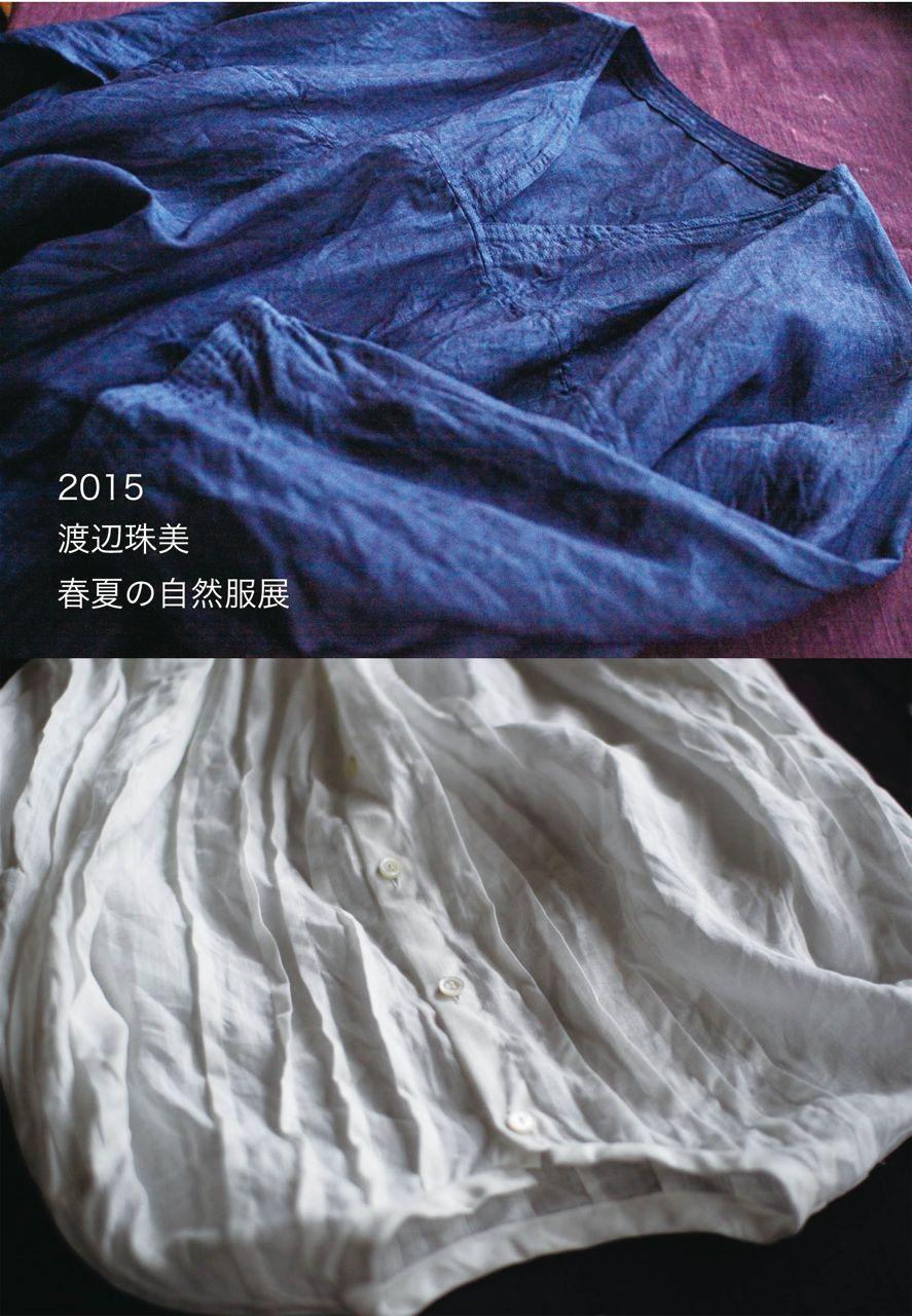 2015春hako展示