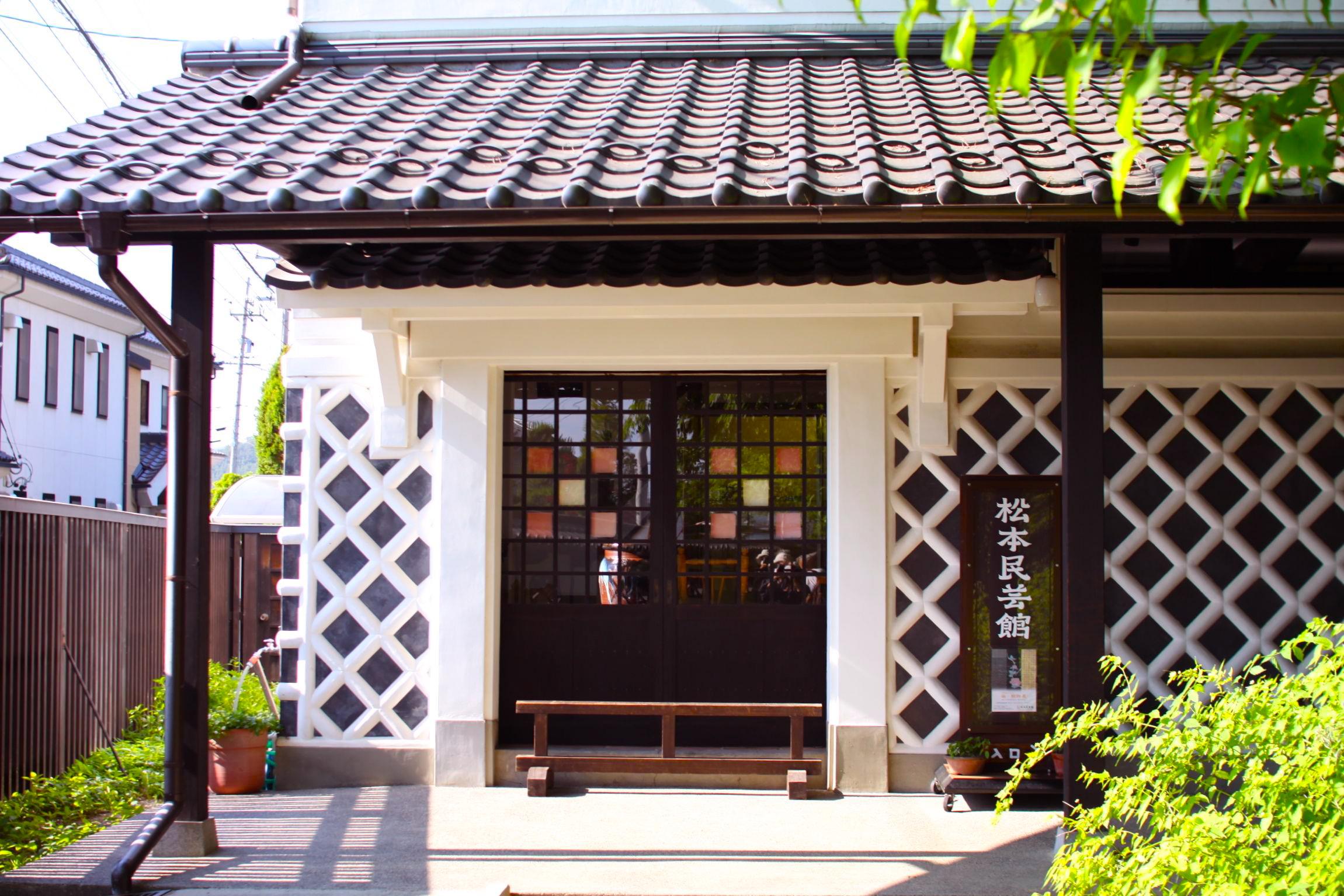 Matsumoto Folk Art Museum 松本民芸館