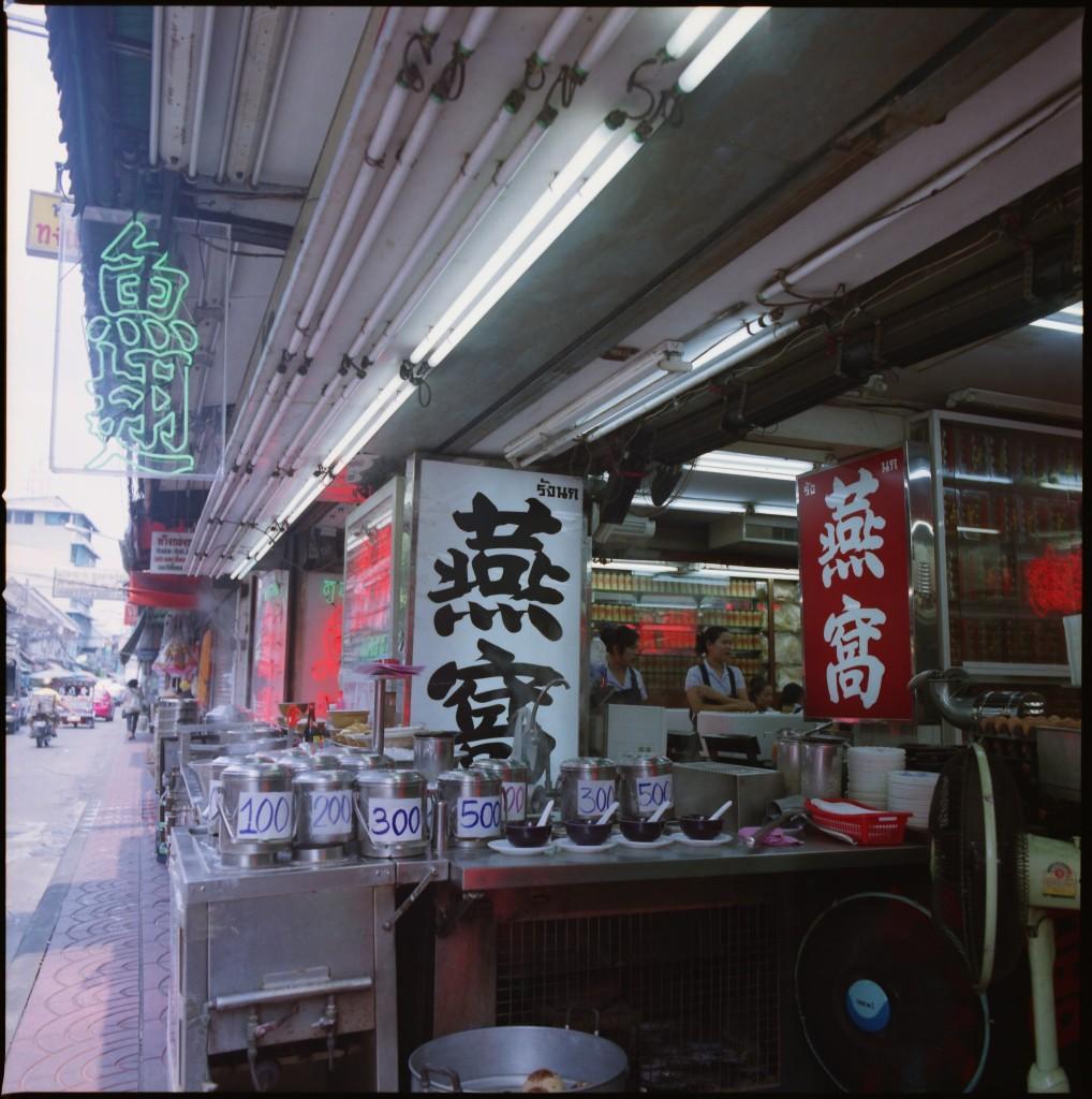 チャイナタウン ツバメの巣とフカヒレスープ店